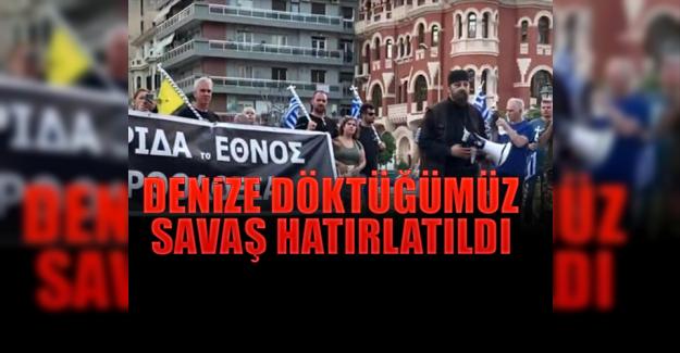 Dışişleri Bakanlığı'ndan Selanik'te Türk bayrağının yakılmasına tepki!