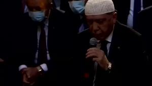 İlk Duayı Cumhurbaşkanı Recep Tayip erdogan okudu